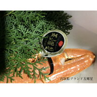 ボイル松葉ガニ(茹で)、鳥取県ブランド五輝星(いつきぼし)!!漁期11月7日〜3月中旬