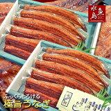 【送料無料】炭火焼鰻うなぎ蒲焼ふっくらとろける極旨ウナギ約30cm特々大約200g×10尾超メガ盛り2kg