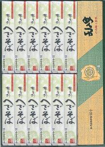小嶋屋総本店 乾麺「布乃利へぎそば」200g×12袋 つゆ付