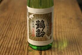 青木酒造 鶴齢 純米 しぼりたて 1.8L