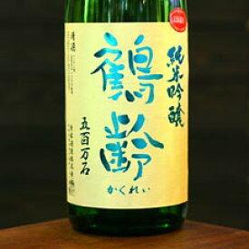 青木酒造 鶴齢 純米吟醸 無濾過生原酒 五百万石 720ml