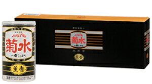 菊水酒造 薫香 ふなぐち菊水一番しぼり200ml(アルミ缶)×5本