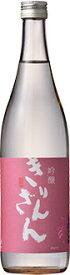 麒麟山酒造 吟醸 ピンクボトル 1.8L