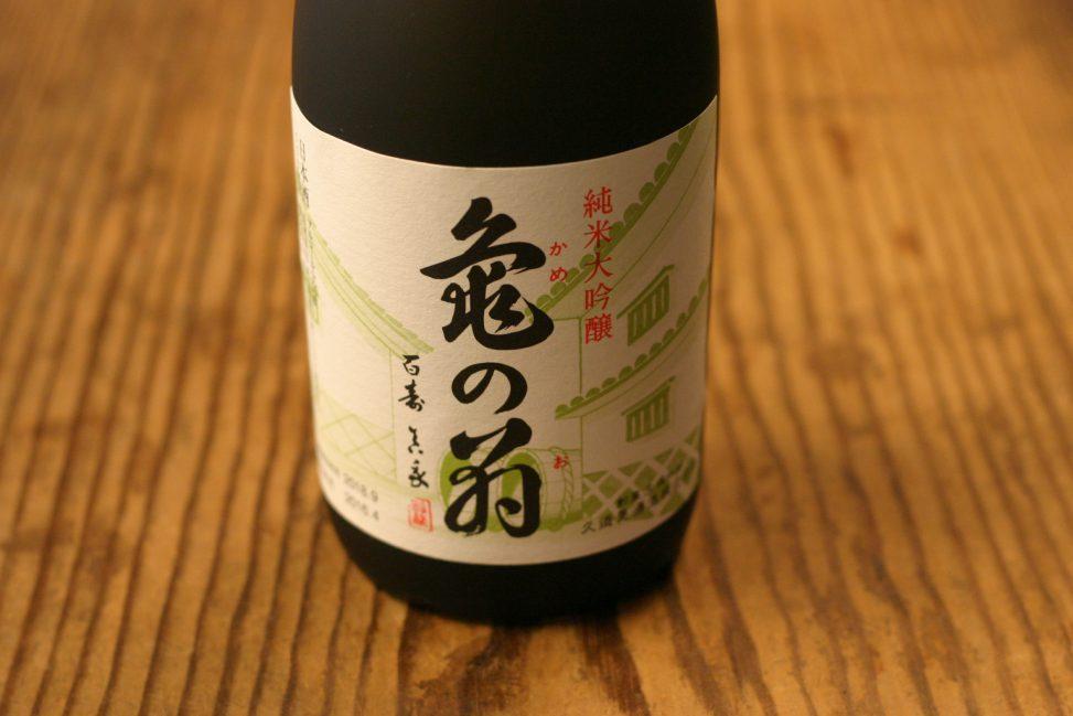 【久須美酒造】亀の翁 純米大吟醸 720ml