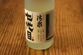 久須美酒造 純米吟醸生貯蔵酒 清泉 七代目 春Ver. 1.8L