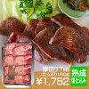 To oxtongue thick slice Sendai aging salt training 150 g cow sputum home Miyagi BBQ gift