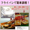 Specialty of gift Sendai oxtongue and Nishikyo pickles 吟醤漬 seven kinds thick slice cow sputum gift in return s-029
