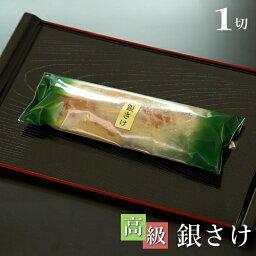 訂購西面京都腌松島銀鮭魚吟醤漬一切re包裝osechi,訂購的seniginsake