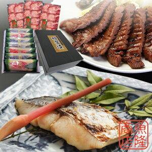 高級西京漬けと仙台名物牛タンセット 御中元おすすめギフト 吟醤漬7種・厚切り牛たん450g s-029