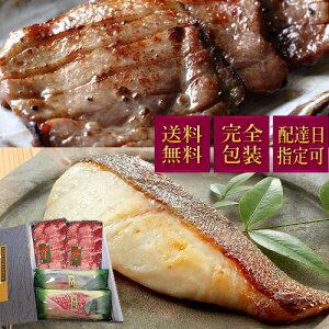 高級西京漬けと仙台名物牛タンセット 吟醤漬2種・厚切り牛たん300g お返し s-026