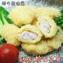 蛤むき身 100g(5-6粒) 桑名産 生冷凍・加熱無し 当店加工品          蛤フライ はまぐり天ぷら 天麩羅 天婦…
