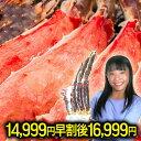 【超早割14999円最終価格16999円】生 タラバ 蟹 特大 2kg 特大 タラバガニ 脚 2kg たらばがに 4〜6人前 送料無料 タラバ蟹 かに カニ 海鮮グルメ 身入りの良い5L 特大  総重量2kg前後 かに カニ 生たらば たらば 生タラバ タラバ たらば蟹 たらばがに タラバガニ