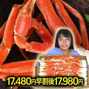 【超早割価17480円終了後17980円】ボイルズワイガニ 5kg 訳あり かに カニ 蟹 脚 ずわいがに ズワイガニしゃぶしゃぶ用 かに ボイル [送料無料] かにしゃぶ かに鍋 かにすき ボイルずわいが
