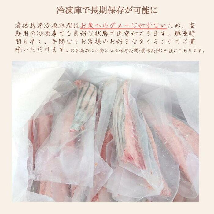 【無添加!相模湾産あかもく(冷凍)150gパック】アカモクぎばさギバサ海藻海草神奈川食物繊維健康味噌汁みそ汁具サラダギフト