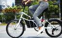 DOPPELGANGER / ドッペルギャンガー 330C ROADYACHT(ロードヨット)自転車 20インチ ミニベロ おすすめ 初心者 シマノ7段変速 カ...