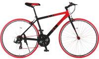 DOPPELGANGER/ドッペルギャンガー402sanctum700Cアルミクロスバイク商品レビュー書いて送料無料!※北海道(1260円)と離島・沖縄(2100円)は送料がかかります。