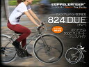 DOPPELGANGER / ドッペルギャンガー 824 DUE 自転車 700C ストリート クロスバイク 折りたたみ おすすめ 初心者 シマノ21段変速 北海道は別途送料(税込2500円)かかりま