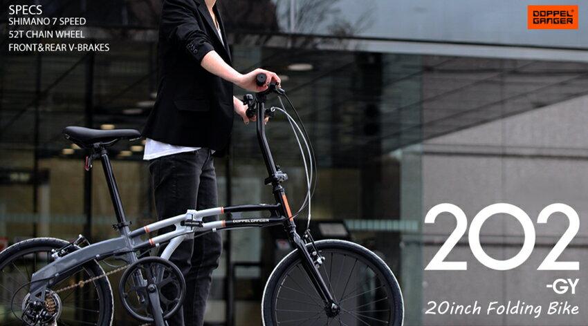 DOPPELGANGER / ドッペルギャンガー 202-BK / 202-GY DOT TWO 自転車 20インチ アルミフレーム 折りたたみ自転車 おすすめ 初心者 シマノ7段変速 小径 北海道は別途送料(税込2500円)かかります。  【代引き不可】【離島発送不可】