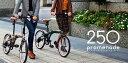 DOPPELGANGER / ドッペルギャンガー 250-BR / 250-GR 自転車 20インチ アルミフレーム 折りたたみ自転車 おすすめ 初心者 シマノ...