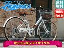 Lupinus / ルピナス 安い 人気 ママチャリ 266VA 100%完成車 26インチ 自転車 軽快車 子供 女性でも乗りやすい 乗り降りらくらく 子乗せ...