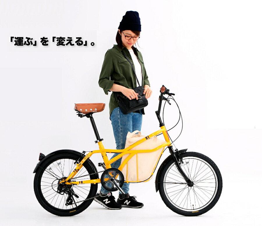 DOPPELGANGER / ドッペルギャンガー 330-N ROADYACHT(ロードヨット) 20インチ自転車 北海道は別途送料(税込2500円)かかります。【離島発送不可】