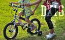 DOPPELGANGER / ドッペルギャンガー  DX16-BK / DX16-WH 自転車 16インチ 子供用 BMX おすすめ 初心者 ※北海道(2500...