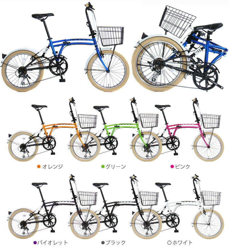 DOPPELGANGER / ドッペルギャンガー M6 自転車 20インチ 折りたたみ自転車 おすすめ 初心者 シマノ7段変速 カゴ付 小径 北海道は別途送料(税込2500円)かかります。  【代引き不可】【離島発送不可】