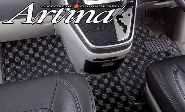 KSPEC(ケースペック) Artina(アルティナ)プレミアムフロアマット 車両1台分セット