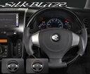 K'SPEC(ケースペック) スポーツステアリングワゴンR MH23Sパレット MK21S TS/T/XSグレードAZ-ワゴン MJ23S用(各車共通)
