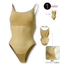 P-540 女子 新体操 レオタード インナー ボディファンデーション 新体操 ダンス衣装のインナー 練習着 トレーニングウェア キッズ ジュニア 子供用 大人用