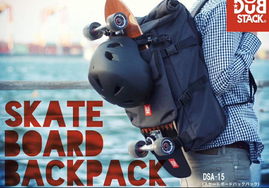 DUB STACK スケートボード バックパック DSA-15