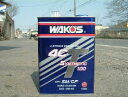 WAKO'S / WAKOS / ワコーズ  4CT-S / フォーシーティーエス 4L缶 100%化学合成 エンジンオイル 5W-40 / 10W-50 【4...