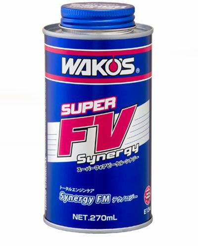 WAKO'S / WAKOS / ワコーズ S−FV・S (スーパーフォアビークル・シナジー) 【オイル添加剤】【メンテナンス】