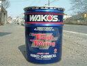 WAKO'S(ワコーズ) エンジンオイル TT タフツーリング 20L 【4輪エンジンオイル】