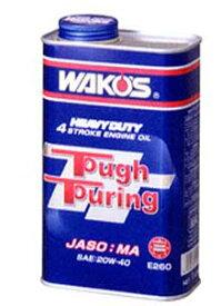 WAKO'S(ワコーズ) エンジンオイル TT タフツーリング  1L【4輪エンジンオイル】