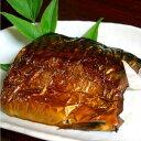 鯖(さば)の醤油漬