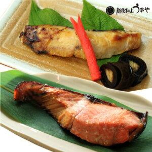 うおや味ものがたり 粕漬2種x3切セット 【天然真鯛粕漬/鮭の粕漬 化粧箱入り】