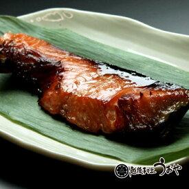 日本海産 サクラマスの西京漬 1切