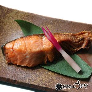 塩引き鮭切身 大切り100gx5切 塩引き鮭 鮭 切り身
