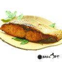 塩引き鮭 切身80g 8切