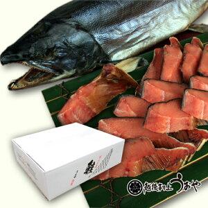 塩引き鮭一尾 鮭 切り身【切身にしてお届け】生時4.5kg 塩引き鮭
