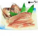 日本海産 天然真鯛一尾 1kg