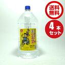 【送料無料】 麦焼酎 あなたにひとめぼれ 麦 5L×4本 ※北海道・沖縄は送料500円