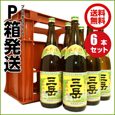 P箱発送 三岳 芋焼酎 1800ml 6本 セット