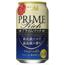 【P】アサヒ プライムリッチ 350ml 6缶×4(24本)