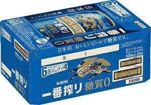 キリン 一番搾り糖質0 500ml缶×1ケース