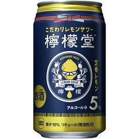 檸檬堂 定番レモン 350ml 24本 1ケース