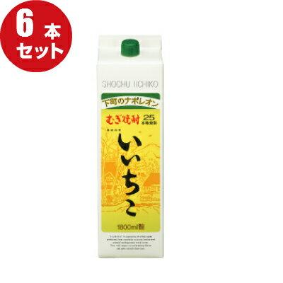 麦焼酎 いいちこ 25度 1800ml パック 6本(1ケース)