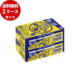 キリン のどごし生 R 350ml缶 24本×2ケース