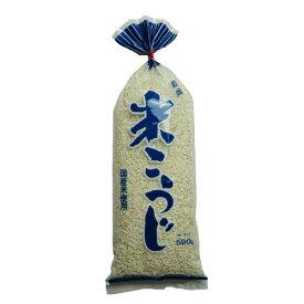 塩屋 乾燥 米こうじ 500g